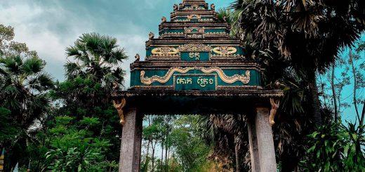 Cổng chùa Khmer Kor Teng