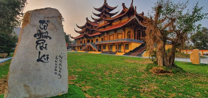 Tổ Đình Phi Lai