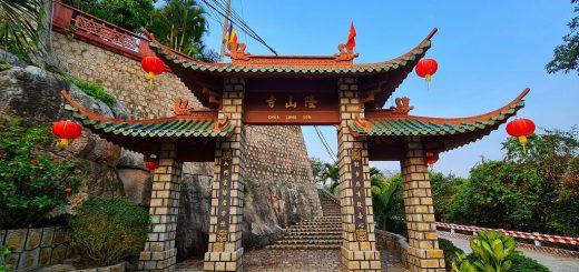 Chùa Long Sơn Núi Sam